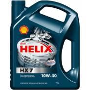 Shell Helix. Вязкость 10w40, полусинтетическое