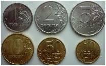 10,50 копеек, 1,2,5,10 рублей 2015 ММД из мешка ! UNC!