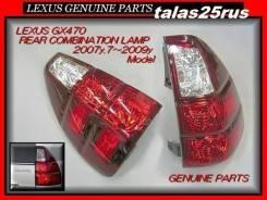 Стоп-сигнал. Lexus GX470, UZJ120