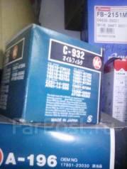 C-932