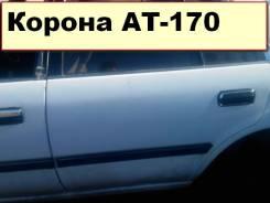 Ручка двери внешняя. Toyota Corona, AT160, AT170, AT175 Двигатели: 4AFE, 4AGELU, 5AF