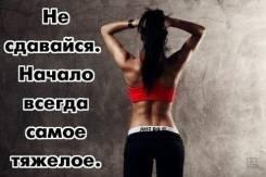 """Фитнес студия """"Динамика"""" в Уссурийске."""