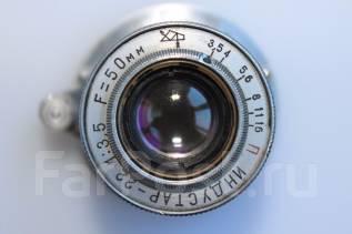 Объектив Индустар-22 50 мм 1:3.5 с фотоаппаратом Зоркий. Для Цифровых, диаметр фильтра 30.5 мм
