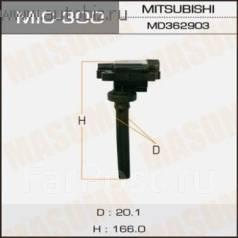 Катушка зажигания. Mitsubishi: Space Star, Lancer Cedia, Pajero, Lancer, Pajero iO, Carisma, Mirage, Montero, Dingo, Colt Двигатели: 4G13, 4G18, 4G15