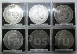 Монет германской империи сколько стоит юбилейные монеты ссср