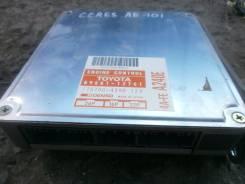 Коробка для блока efi. Toyota Corolla Ceres