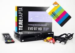 Спутниковый комплект ресивер EVO 07 HD + карта доступа Телекарта HD