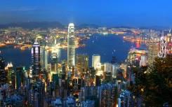 Гонконг. Экскурсионный тур. Гонконг-Макао с экскурсиями 8 дней. Кирова 39А, офис 6, этаж 1