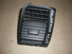 Дефлектор воздушный Honda Accord VII 2003-2008