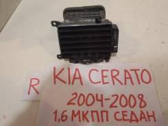 Дефлектор торпедо центральный Kia Cerato 2004-2008