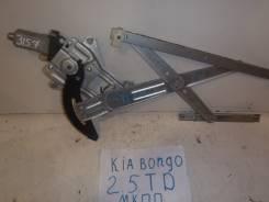 Стеклоподъемник электрический передний левый 2004- 2.5 T/D МКПП Kia Bongo