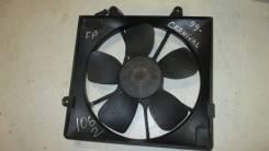 Вентилятор радиатора Kia Carnival 1999-2005