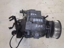 ТНВД (рол) 2.0D Rover Двигатель