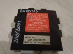 Блок электронный сигнализации 2003-2008 Toyota Avensis
