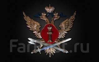 Гуфсин России по ПК приглашает к сотрудничеству