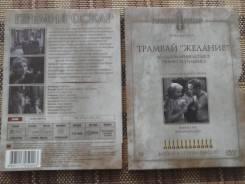 DVD трамвай желание (лицензия)