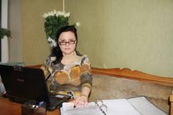 Бухгалтер-ревизор. Высшее образование, опыт работы 12 лет