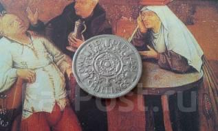 Великобритания. 2 шиллинга 1957 года. Большая красивая монета!