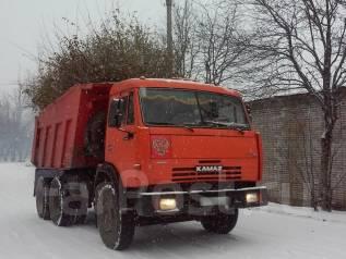Сбор и вывоз мусора, снега в Комсомольске-на-Амуре