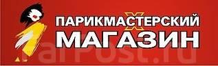 Продавец-консультант. ИП Мигеркина С.Н. Торговый центр Алеутский