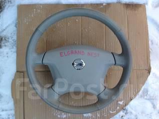 Руль. Nissan Elgrand