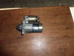 Стартер. Mazda Demio, DW3W Двигатели: B3E, B3ME