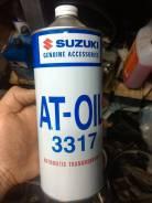 Автоматное масло сузуки