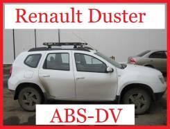 Дуги багажника. Renault Duster