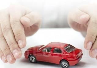 Автострахование ОСАГО, КАСКО/Договор купли-продажи и др/офис на Чуркине