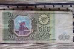 Банкноты.
