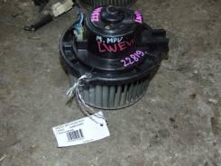 Мотор печки. Mazda MPV, LWEW Двигатели: FS, FSDE