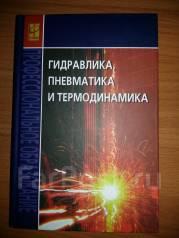 Научно-популярная литература, редкая