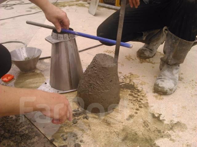 Владивосток бетон раствор цементный пк2