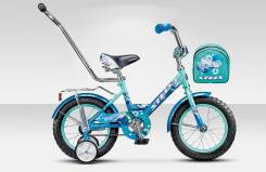 Велосипед детский Stels Dolphin 16, Оф. дилер Мото-тех. Под заказ