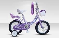 Велосипед детский Stels Echo 16, Оф. дилер Мото-тех. Под заказ