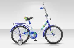 Велосипед детский Stels Flash 16, Оф. дилер Мото-тех. Под заказ