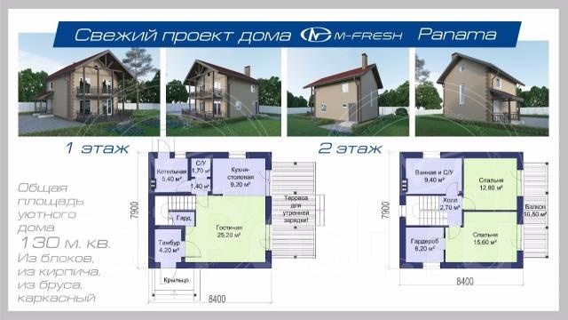 Проект дома 3 этажа 200 кв.м