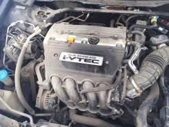 Двигатель в сборе. Honda Accord, CU2 K24Z3