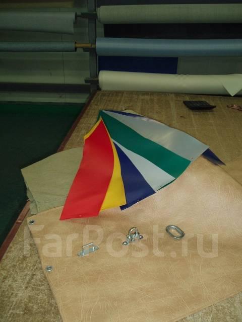 Изготовление-пошив штор, тентов, чехлов, пологов, тех. изделий.