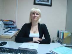 Руководитель отдела снабжения. Высшее образование, опыт работы 8 лет