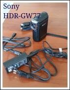 Sony HDR-GW77E. 5 - 5.9 Мп, с объективом