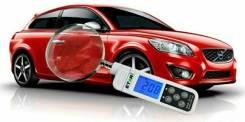 Проверка авто на аварийность (замер лкп)