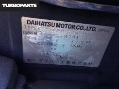 Редуктор. Daihatsu Terios, J102G, J122G, J100G Двигатели: K3VET, HCEJ