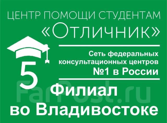 Юриспруденция Дипломная работа под ключ за день Доработки  Юриспруденция Дипломная работа под ключ за 21день Доработки бесплатн