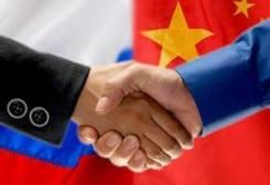 """Новый учебный курс - """"Особенности ведения бизнеса с Китаем""""."""