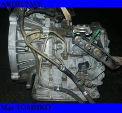 АКПП. Toyota: Sprinter Carib, Caldina, Carina, Corolla Spacio, Corona Premio Двигатели: 4AFE, 7AFE, 3SFE, 2CT, 3CTE, 5AFE, 3SFSE