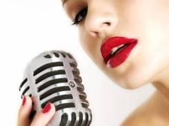 Пойте как звезды!