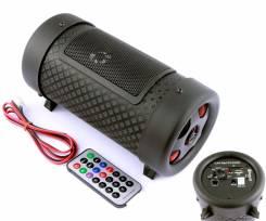 Аудиосистема для мототехники (сабвуфер, MP3, ПДУ) SUB133