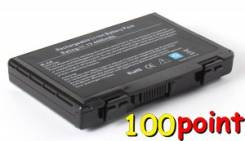 Аккумулятор (батарея) для ноутбука Asus A32-F52 Новый Гарантия!