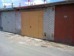 Гаражи капитальные. складской пер, р-н р-н бань по Кирова, 30,0кв.м., электричество, подвал.